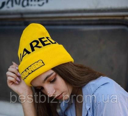 Шапка Dsquared2  / шапка дискваред / шапка женская/шапка мужская/желтый, фото 2