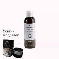 Шампунь ДЛЯ БЛЕСКА волос АРГАНА 200мл, Argana Hair Shampoo Vivasan/Швейцария