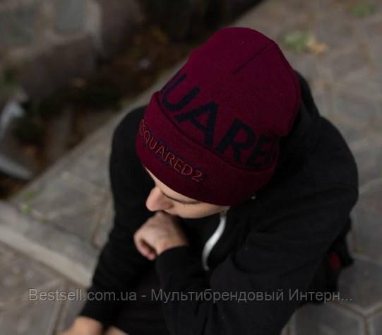 Шапка Dsquared2 / шапка дискваред / шапка жіноча/шапка чоловіча/бордовий