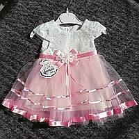 Очень нарядное пышное платье на новорожденную девочку р. 3, 6, 9, 12 на крещение, фото 1