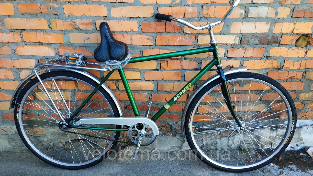 Велосипед дорожный МВЗ 28 Фермер Украина Харьков
