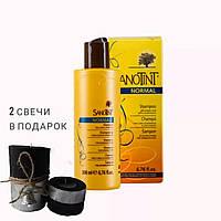 Шампунь для НОРМАЛЬНЫХ волос 200мл, SanoTint Vivasan/Швейцария