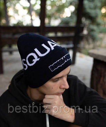 Шапка Dsquared2  / шапка дискваред / шапка женская/шапка мужская/темно-синий, фото 2