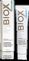 Натуральная зубная паста с морским кальцием и витамином D3 75мл BIOX