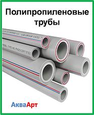 Поліпропіленові труби