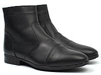 Челси ботинки зимние кожаные черные мужская обувь на меху Rosso Avangard Danni Style Black, фото 1