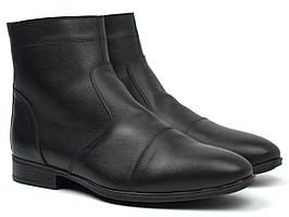 Челси ботинки зимние кожаные черные мужская обувь на меху Rosso Avangard Danni Style Black
