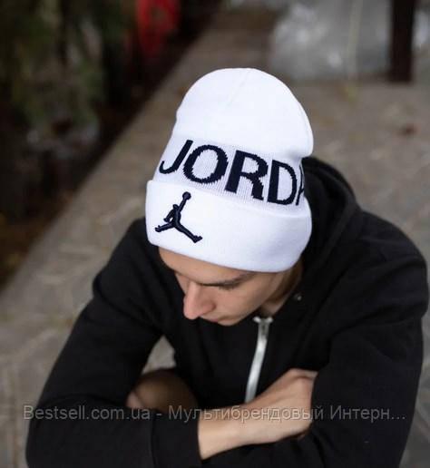 Шапка JORDAN  / шапка джордан / шапка женская/шапка мужская/белый