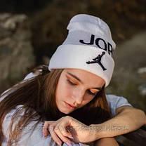 Шапка JORDAN  / шапка джордан / шапка женская/шапка мужская/белый, фото 2