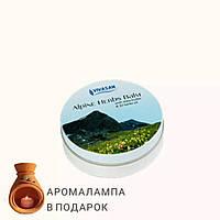 """Бальзам """"АЛЬПИЙСКИЕ ТРАВЫ"""" 10 г, Vivasan Alpine herbal balm/ Швейцария"""