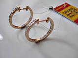 Серьги кольца-конго из красного золота 585 пробы 4.04 грамма с белыми фианитами, фото 3