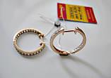 Серьги кольца-конго из красного золота 585 пробы 4.04 грамма с белыми фианитами, фото 5