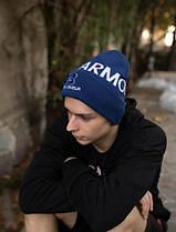 Шапка Under Armour  / шапка андер амур/ шапка женская/шапка мужская/cиний, фото 2