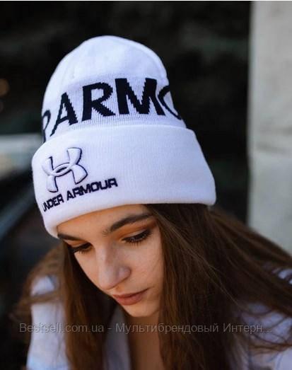 Шапка Under Armour  / шапка андер амур/ шапка женская/шапка мужская/белый