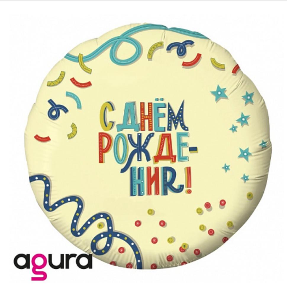 ФОЛЬГИРОВАННЫЙ ШАР 18' AGURA (АГУРА) ВЕЧЕРИНКА, 45 СМ