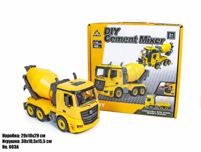 SD toys 833763569