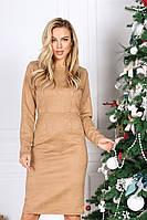 Платье футляр, фото 1