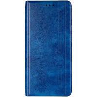 Чехол Book Cover Leather Gelius New для Xiaomi Mi 10 Ultra Blue