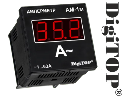 Щитовой амперметр DigiTOP АM-1М (однофазный)