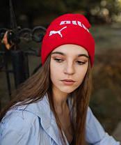 Шапка Puma / шапка пума/ шапка жіноча/шапка чоловіча/червоний, фото 2