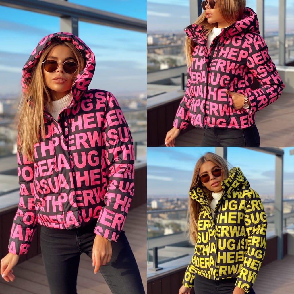 Куртка с буквами женская зимняя плащевка монклер+ холофайбер ,норма, два цвета