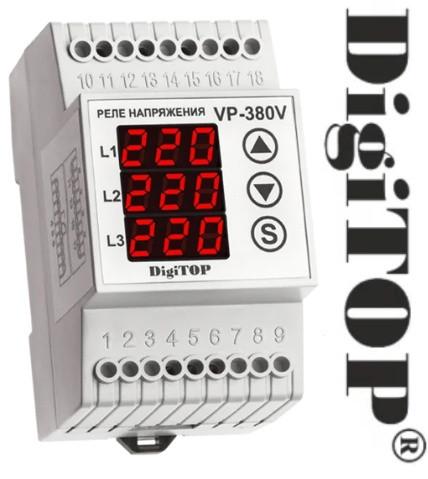 Реле напряжения DigiTOP VP-380V | цифровое на DIN рейку