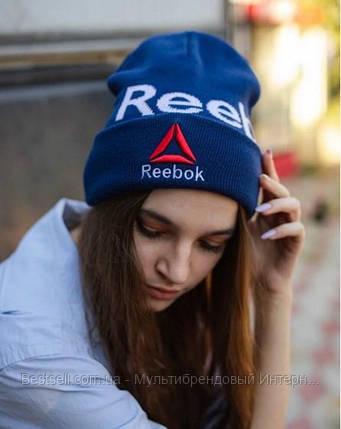 Шапка reebok / шапка рібок/ шапка жіноча/шапка чоловіча/синій, фото 2