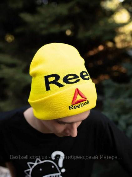 Шапка reebok / шапка рибок / шапка женская/шапка мужская/желтый