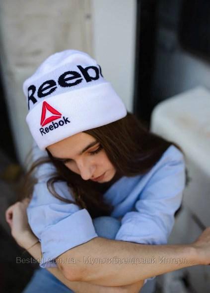 Шапка reebok / шапка рибок / шапка женская/шапка мужская/белый