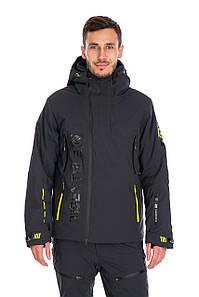 Чоловіча гірськолижна Куртка WHS Темно-сірий