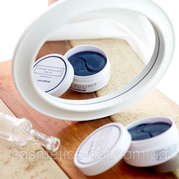 Сапфировые патчи с морским коллагеном Wellderma Collagen Impact Sapphire Eye Mask, 60 шт