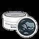 Сапфірові патчі з морським колагеном Wellderma Collagen Impact Sapphire Eye Mask, 60 шт, фото 6