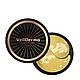 Гидрогелевые патчи с золотом и ферментом магния Wellderma Ge Gold Eye Mask, 60 шт, фото 4