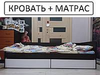 КРОВАТЬ С МАТРАСОМ 80х190 с ящиками Сфера 800 Венге + Белый Односпальная