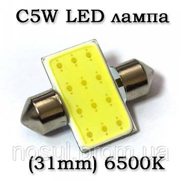 C5W LED автомобильная лампа 12V DC (31mm) 6500K 12 диодов замена штатных галогенных ламп