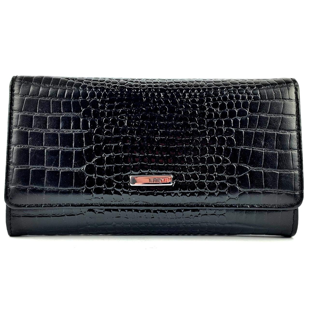Жіночий гаманець шкіряний Karya 1088-045 чорний