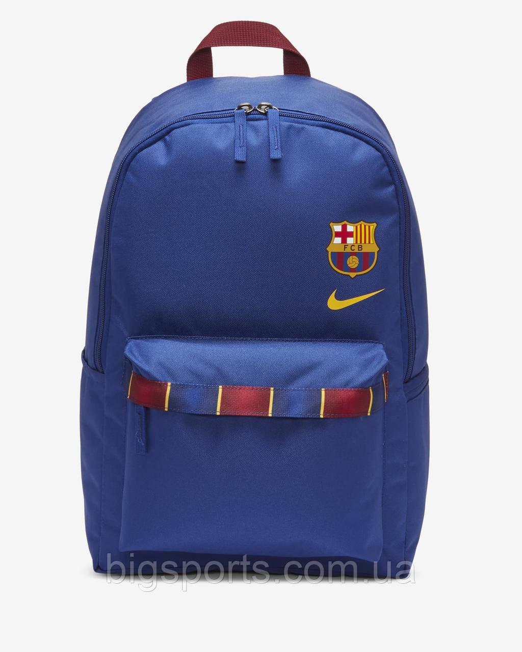Рюкзак спортивный Nike FC Barcelona Stadium Backpack (арт. CK6519-421)