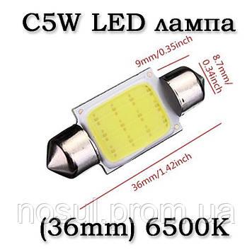 C5W LED автомобильная лампа 12V DC (36mm) 6500K 12 диодов замена штатных галогенных ламп