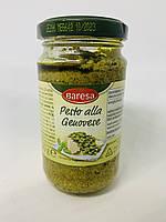 Соус песто зелёный Baresa Pesto alla Genovese, 190г