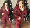 Р 42-48 Трикотажная пижама-брюки и рубашка 23256