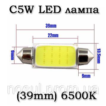 C5W LED автомобильная лампа 12V DC (39mm) 6500K 12 диодов замена штатных галогенных ламп