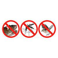 Засоби захисту від гризунів