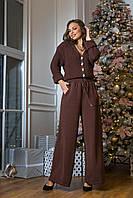 Модный брючный вязаный костюм 44-50 размер