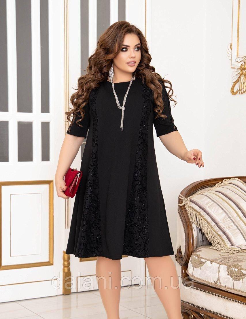Вечернее черное платье А-силуэта батал