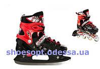 Ролики - коньки раздвижные 2в1 Sport Extreme размер 29-33, 38-41