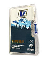 """Цепь пильная Valbro professional 72 зв. шаг 0.325"""" супер зуб для бензопилы 45 см."""