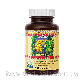 """""""Бифидозаврики"""" Жевательные таблетки для детей с бифидобактериями. Bifidophilus Chewable for Kids Herbasaurs"""