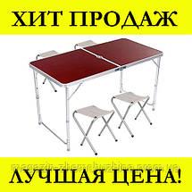 Sale! Стол алюминиевый чемодан для пикника со стульями Зеленый, фото 3