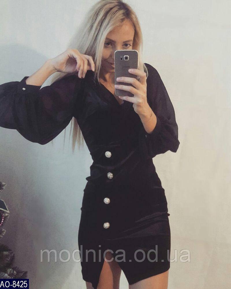 Сукня AO-8425