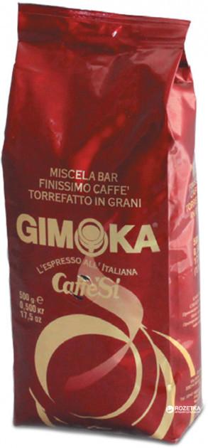 Кофе в зернах Gimoka (красная) CaneSi Gran Bar, 500г Италия